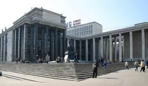 المكتبة الوطنية الروسية - موسكو -44.4 مليون مادة