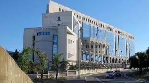 جامعة الجزائر