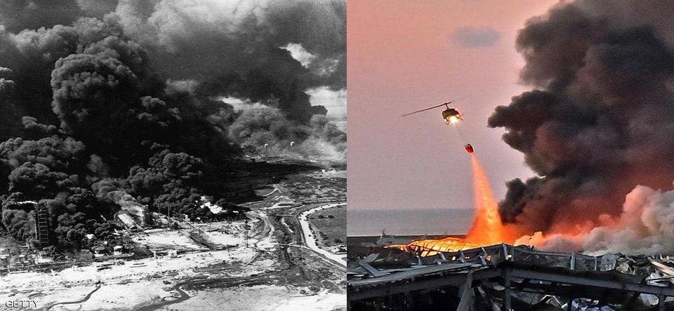 انفجار روزبورج 1959