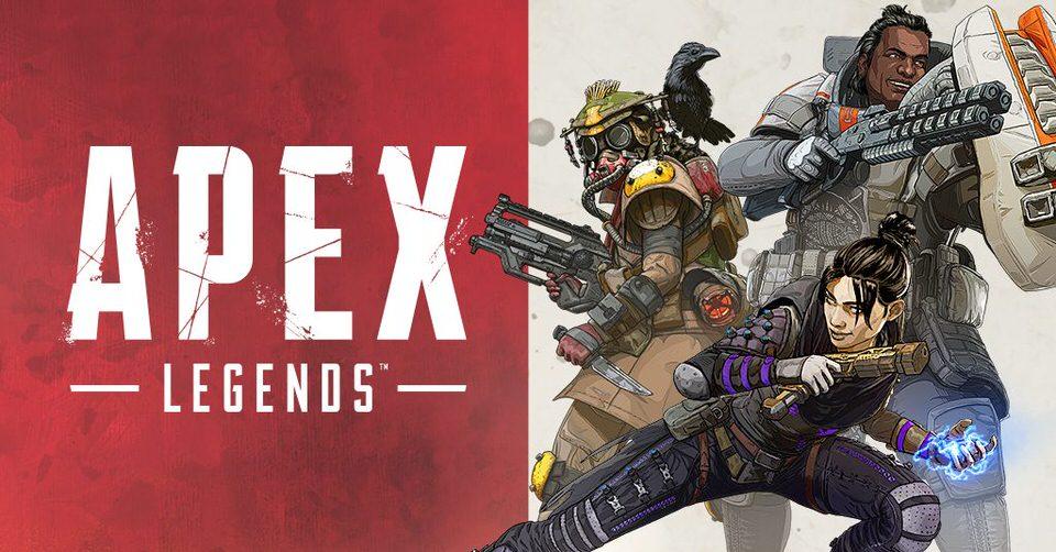 لعبة Apex Legends ابكس الأساطير للكمبيوتر