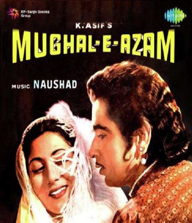 Mughal-E-Azam موغال اي ازام