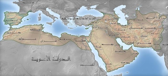الدولة الأموية -  من 661 إلى 750 م