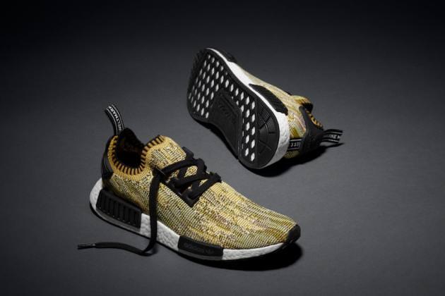 أديداس أن أم دي - Adidas NMD
