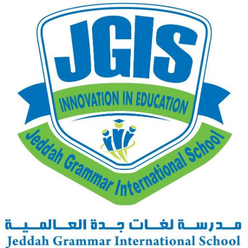 مدرسة جدة الدولية