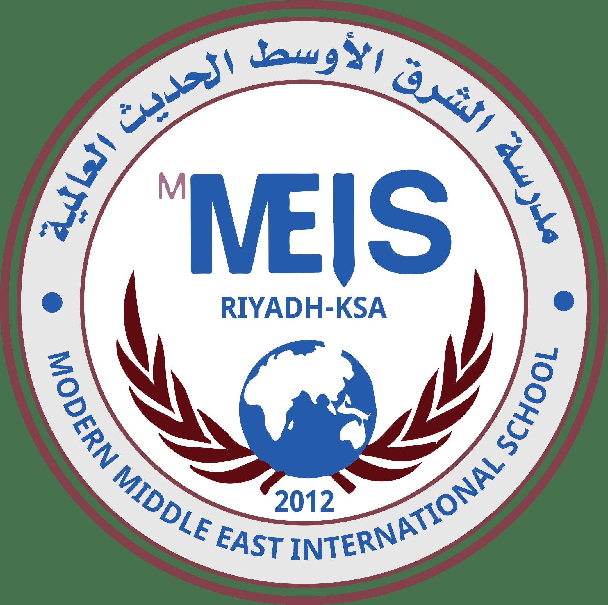 مدرسة الشرق الأوسط الدولية الحديثة