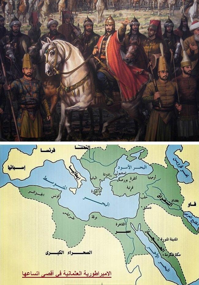 السلالة العثمانية - مدة الحكم 623 عاماً