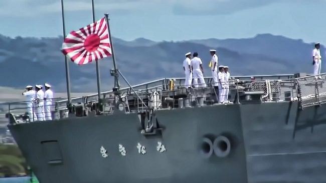 قوة الدفاع الذاتي البحرية اليابانية