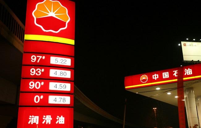مؤسسة البترول الوطنية الصينية - 4.4 مليون برميل يومياً
