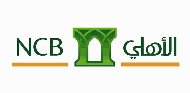 البنك الأهلي التجاري السعودي - المركز 106 عالمياً