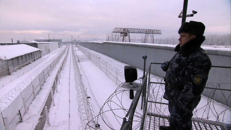 سجن جزيرة «بِتاك»- روسيا