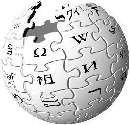 محرك بحث ويكىبيديا