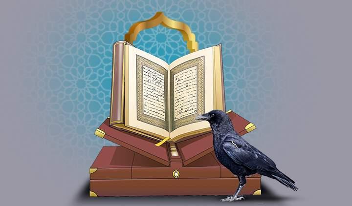 ذكر في القرآن