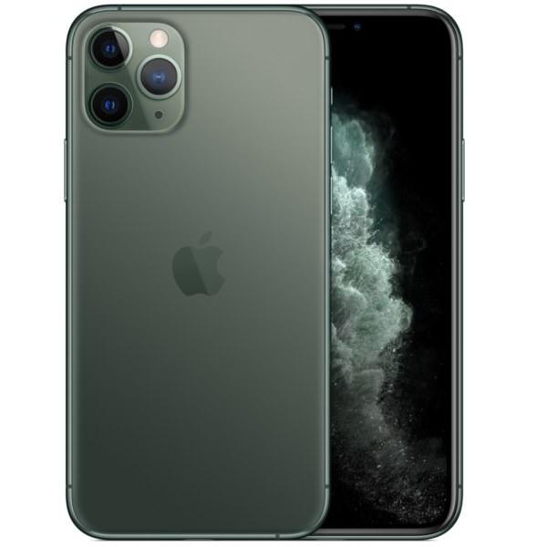محتويات علبة الهاتف ايفون11
