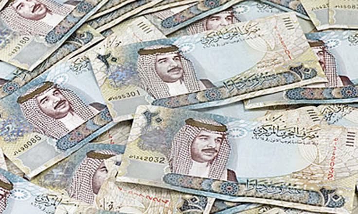 الدينار البحريني - يعادل 2.66 دولار أمريكي