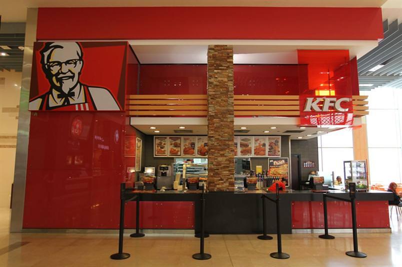 KFC - عدد الفروع العالمية 18875 .
