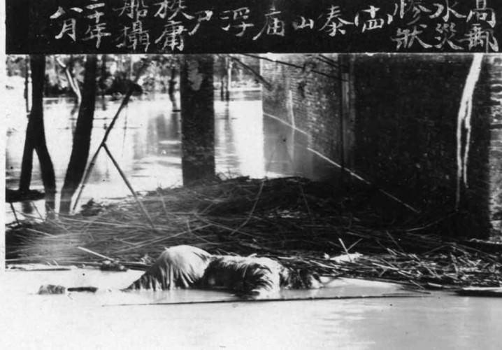 فيضانات الصين عام 1931 - 3.7 مليون شخص