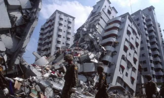 زلزال هونغ دونغ