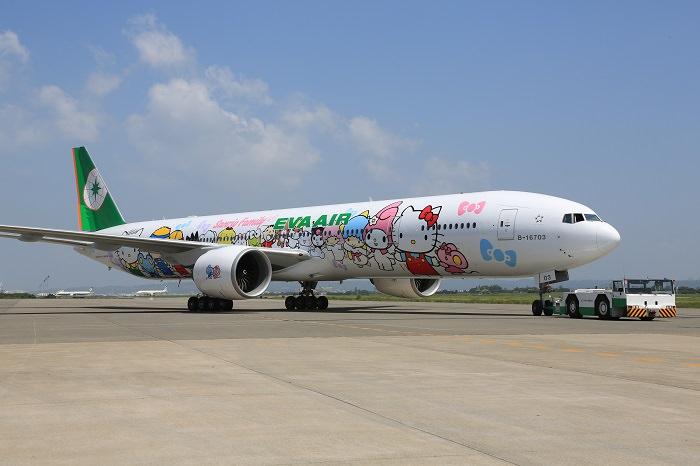 شركة إيفا التايوانية - EVA Air