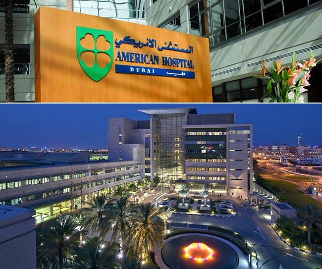 المستشفى الأمريكي في دبي، الإمارات العربية المتحدة