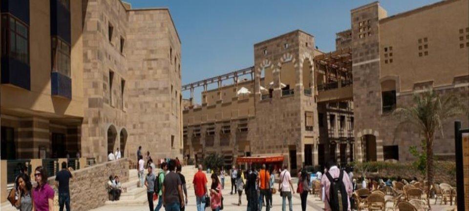 الجامعة الأميركية بالقاهرة