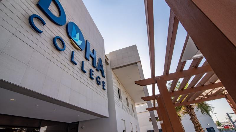كلية الدوحة