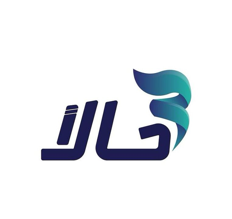 شركة حالًا – Halan للتوصيل بالدراجات النارية
