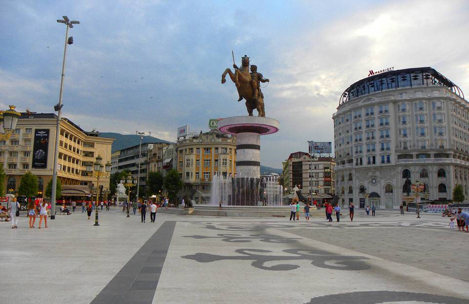 جمهورية مقدونيا