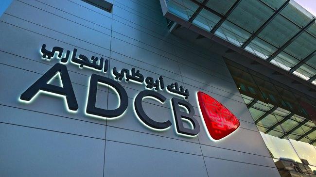 بنك أبوظبي التجاري - المركز 164 عالمياً