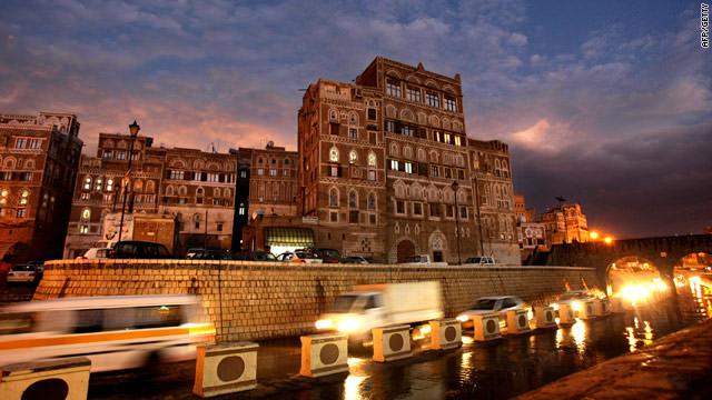 اليمن في المرتبة 161 عالميا