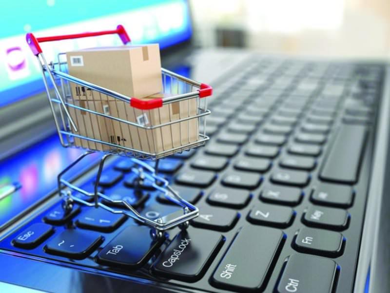 الرقابة والمتابعة الحكومية على التجارة الالكترونية