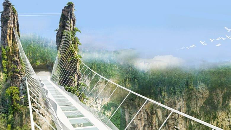 جسر الرجال الشجعان، الصين