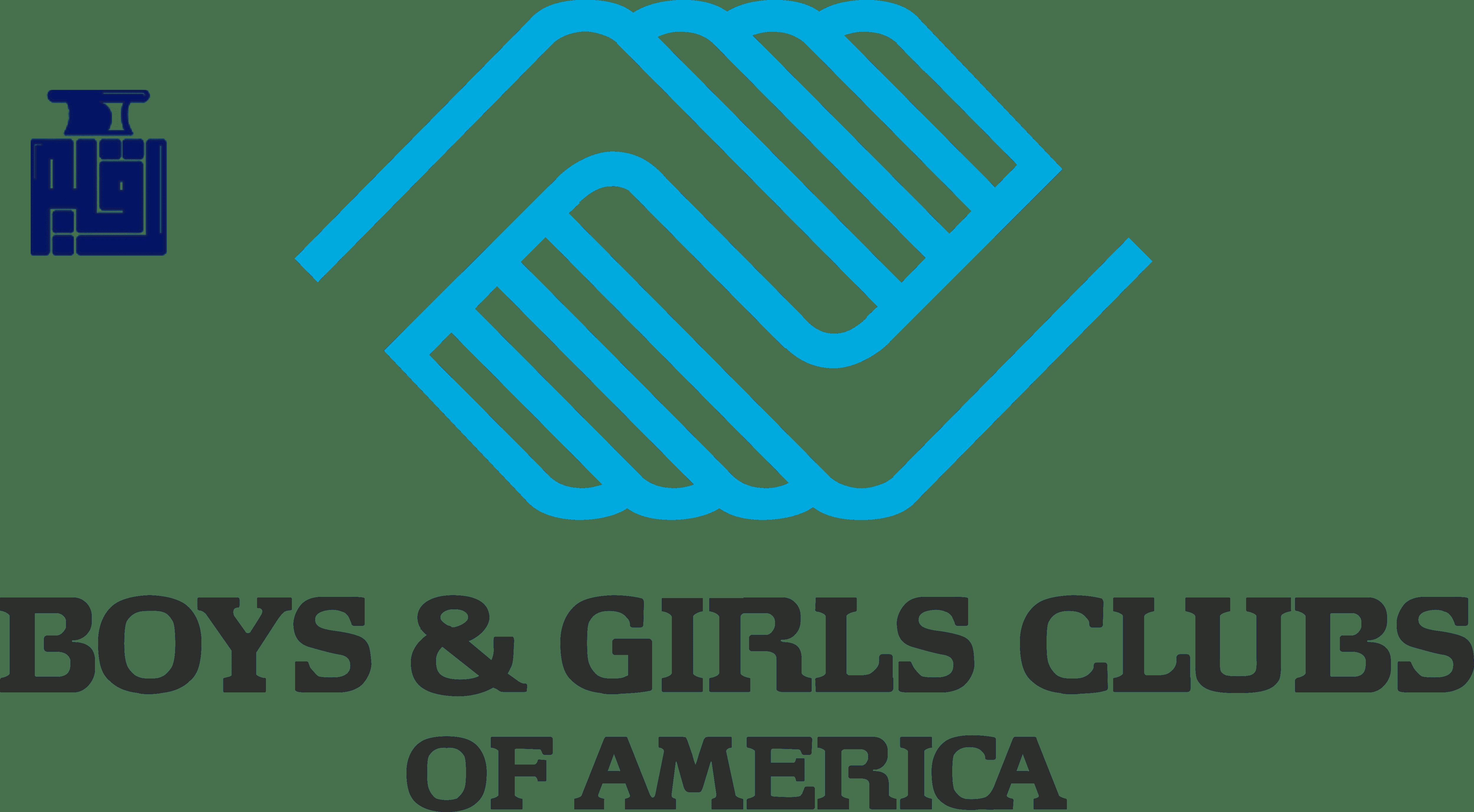 نوادي البنين والبنات الأمريكية (Boys and Girls clubs of America)