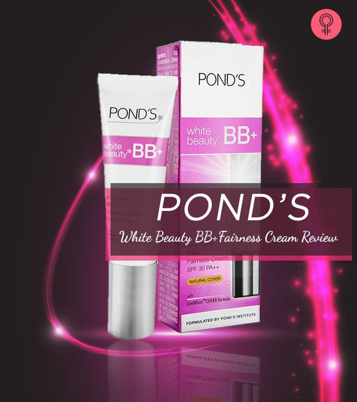 كريم (Ponds White Beauty)
