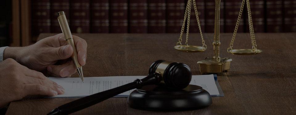 الخدمات القانونية