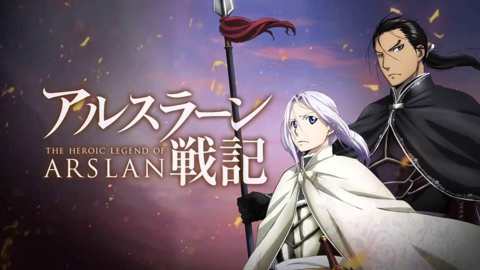 اسطورة البطل أرسلان - The Heroic Legend of Arslan