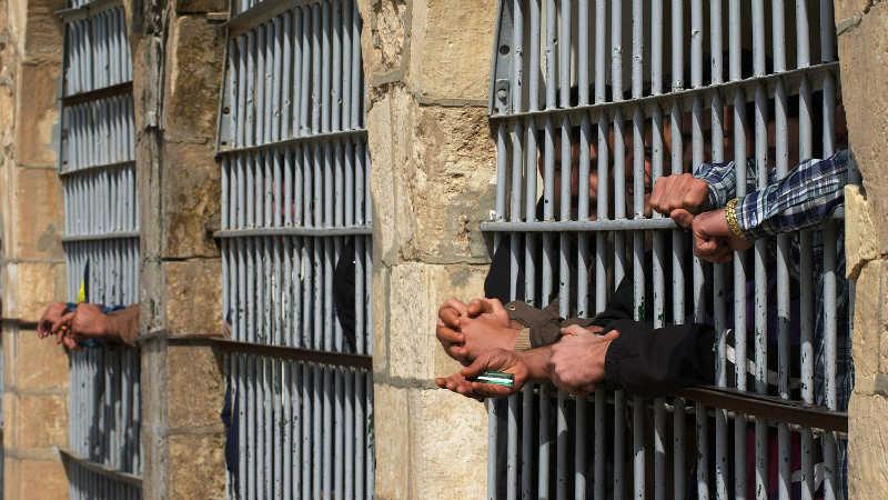 سجن الشاطي الأسود ، مالابو   غينيا الإستوائية