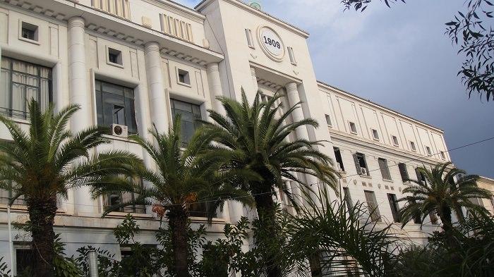جامعة الجزائر - تأسست في عام 1909