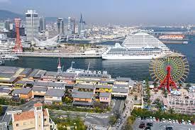 جزيرة الميناء كوبي باليابان