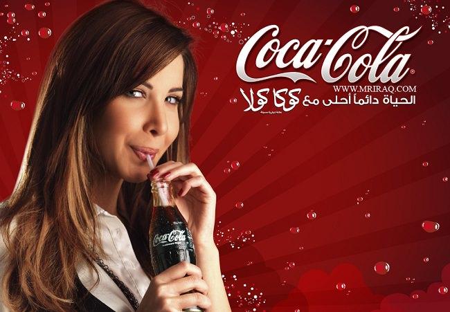 كوكا كولا - 84 مليار دولار