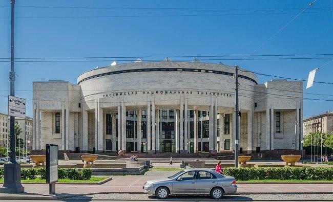 المكتبة الوطنية الروسية - 36.5 مليون كتاب