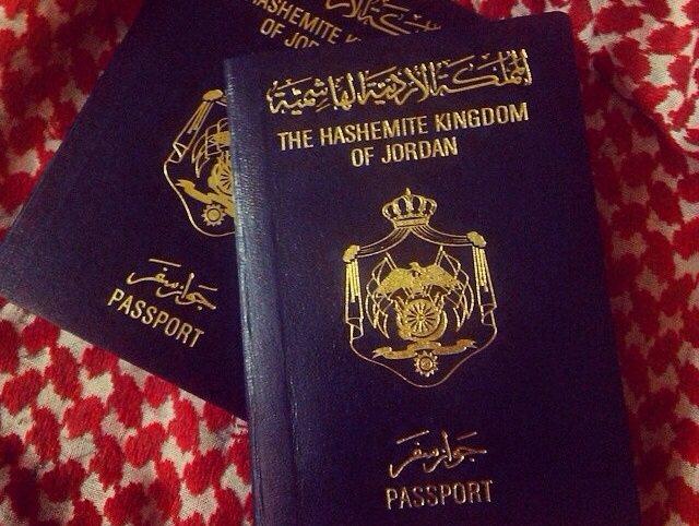 الجواز الأردني