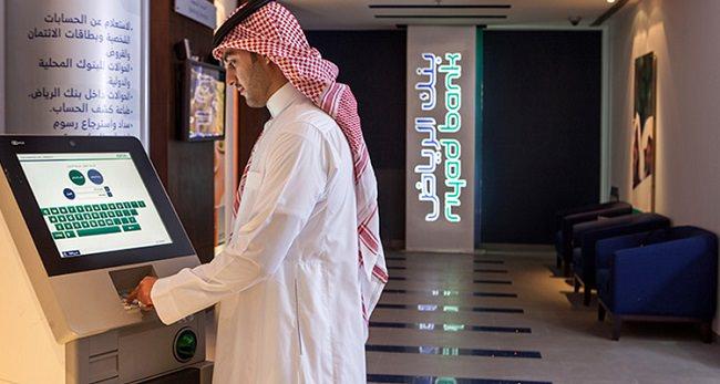 بنك الرياض - المركز 129 عالمياً