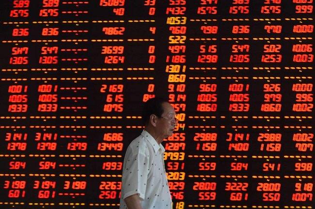 الصندوق الوطني للضمان الإجتماعي ، الصين - 295 مليار دولار