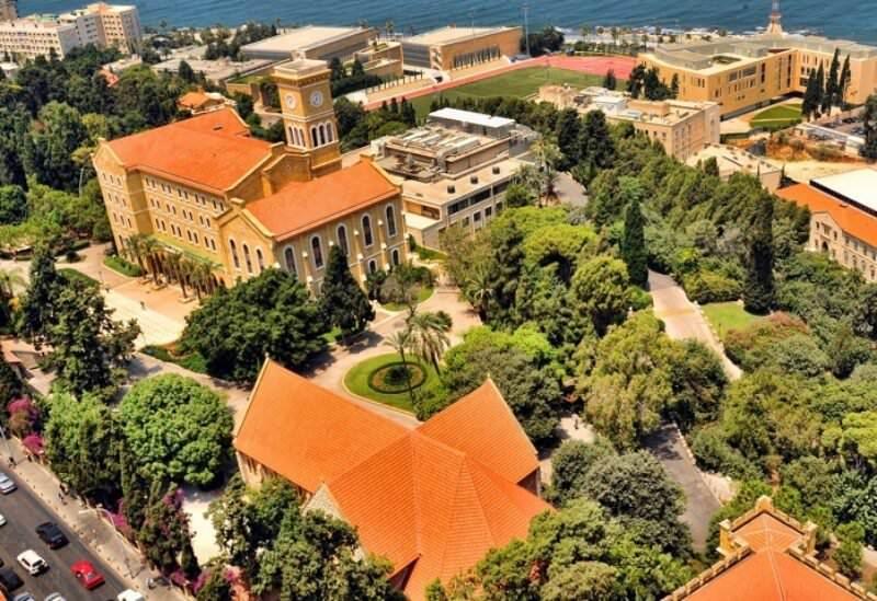 الجامعة الأمريكية في بيروت (AUB)