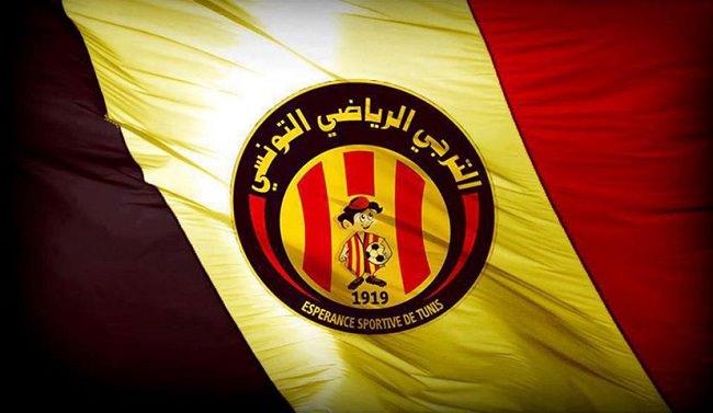 نادي الترجي الرياضي التونسي