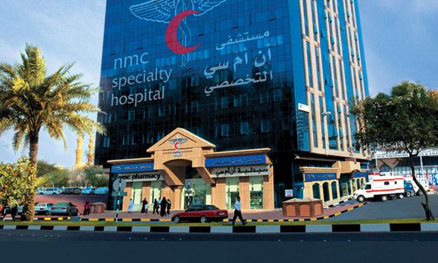 مجموعة New Medical Center، الإمارات العربية المتحدة