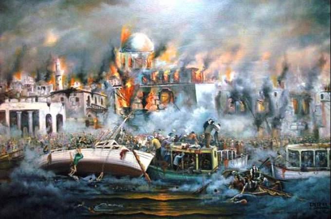 النار العظمى في سميرنا - تركيا سنة 1922