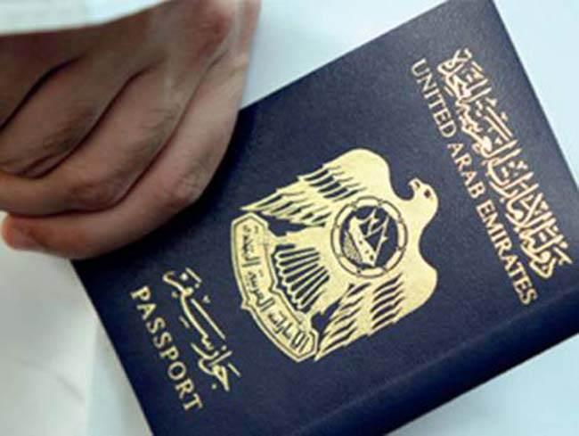 الجواز الإماراتي، افضل جوازات سفر الدول العربية