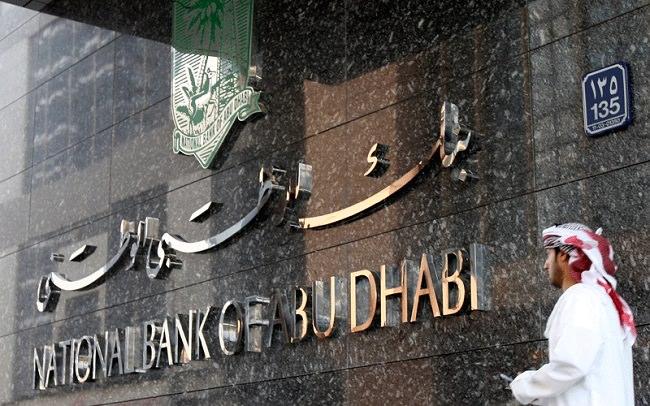 بنك أبوظبي الوطني - المركز 121 عالمياً