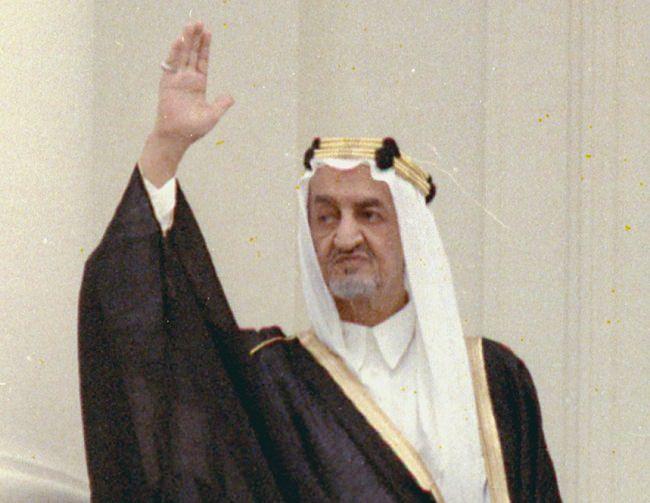 إغتيال الملك فيصل بن عبد العزيز آل سعود